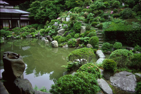 The Northern Half Of The Garden. Although The Double Slab Bridge Allows One  To Cross The Pond And Climb The Eastern Slope, The Garden Is Essentially An  ...